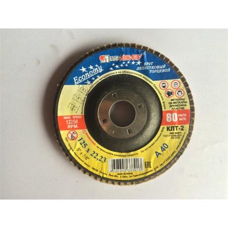Lamellás csiszoló fémre 125 mm NK Luga